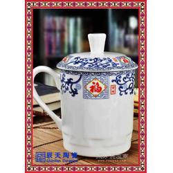 陶瓷茶杯 茶杯訂做 會議杯 全瓷保溫杯圖片