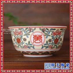 寿碗订做 高档寿碗陶瓷寿碗订做 礼品寿碗图片