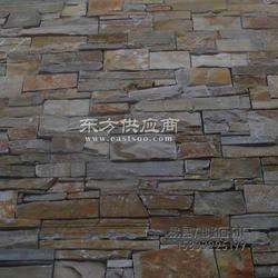 板岩石砖供应生产直销图片