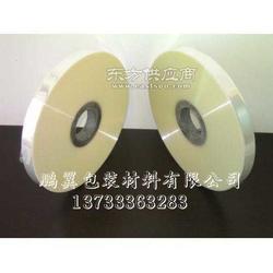 聚酯薄膜带生产供应商-鹏翼包装材料图片