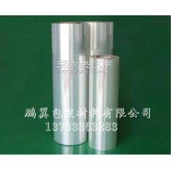 聚酯薄膜产品特点-鹏翼包装材料图片
