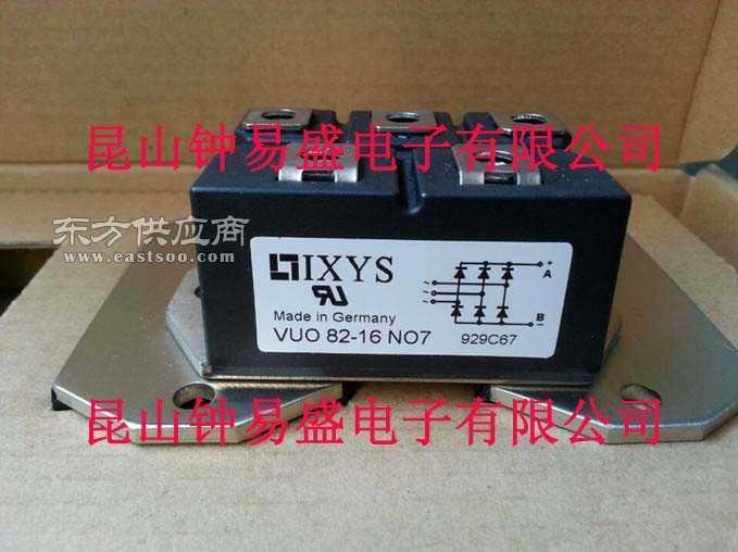 特价销售德国IXYS艾赛斯整流桥模块VUO62-12NO7图片