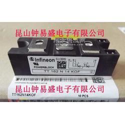 供应销售现货热销英飞凌可控硅TT66N18KOF图片