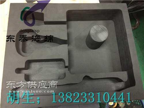 eva一体成型加工雕刻eva泡棉内托图片