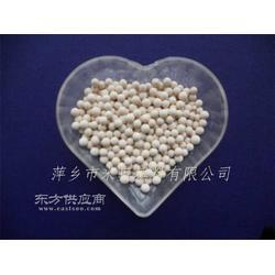 米奥3A分子筛工业脱水干燥剂图片