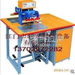 PVC工业皮带高频机图片