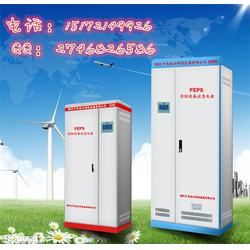 FEPS-2.2KW、中电动力、供应FEPS-2.2KW图片