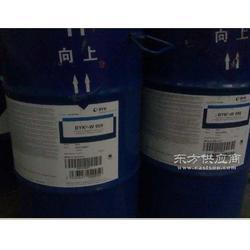 CERAFLOUR998用于改善溶剂型涂料微粉化蜡图片