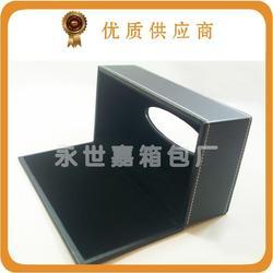 云浮皮革纸巾盒,高级家用皮革纸巾盒,永世嘉箱包厂图片