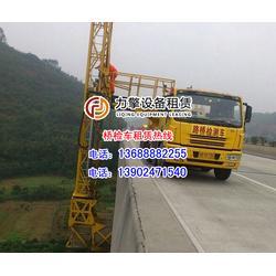 湖南长沙桥梁检测车出租,力擎桥梁检测车出租,桥检车租赁图片