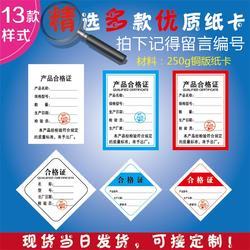 标签印刷、周口标签、佳帆科技图片