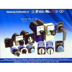 YSP122-11SR YSP122-22SR图片