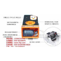 矿用有毒有害气体检测仪 毒气检测图片