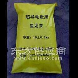 供应防静电涂料专用导电炭黑图片
