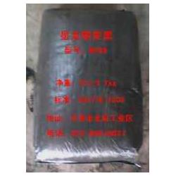 供应橡胶炭黑N299图片