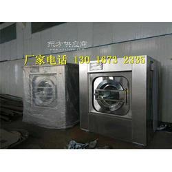工业洗衣机哪里的便宜图片