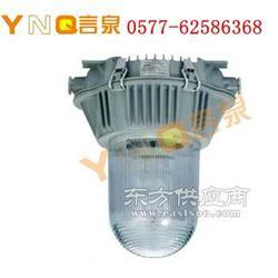 GF9150壁掛式防眩泛光燈 GF9150-J70三防工廠彎燈圖片