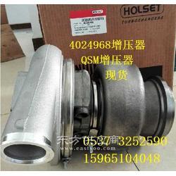康明斯增压器3535787QSL9发动机增压器3802826图片