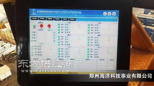 塔式起重机监控系统 龙门吊安全监测软件价格