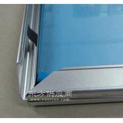 4.0com超薄灯箱型材图片