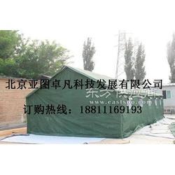 工程帐篷/亚图卓凡厂家直销/零售图片