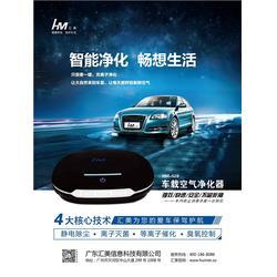 广东汇美(图)_酒吧空气净化器_南京空气净化器图片