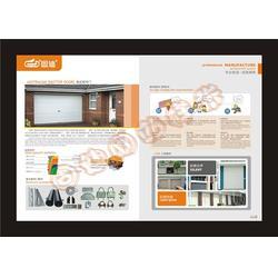 澳式卷帘门|固迪门业|澳式卷帘门商铺图片