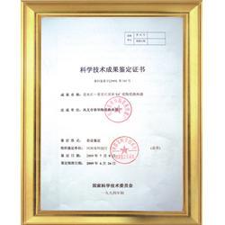 换热器-换热器厂家-荣华节能(认证商家)图片
