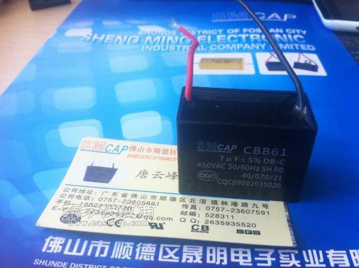 cbb61-7uf630v电机马达启动电容批发