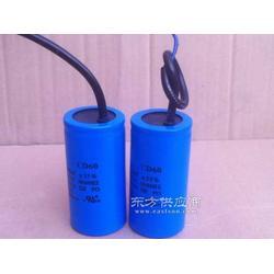 CBB60-50UF电机马达交流电容图片