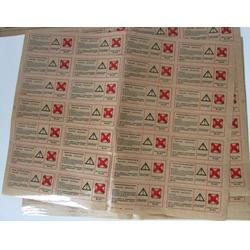 富康美印刷 深圳市民治不干胶标签印刷 不干胶标签图片