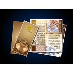广告宣传彩页印刷,彩页印刷,富康美印刷图片