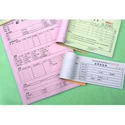 无碳送货单印刷|富康美印刷(已认证)|深圳送货单印刷图片