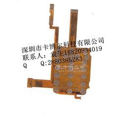 供应三星手机FPC按键主板专业生产图片