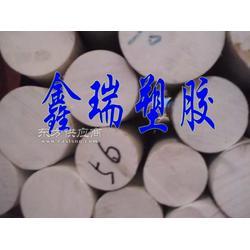 供应超白钢棒 聚对苯二甲酸乙二脂棒 瓷白色PET-P棒图片