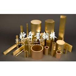 美国黄铜C38000图片