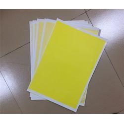 轩艺高温瓷像_激光打印机耗材有哪些_耗材图片