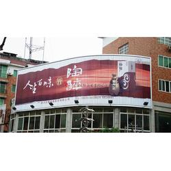 东莞广告标牌制作_铁字广告标牌制作_天香装饰设计图片