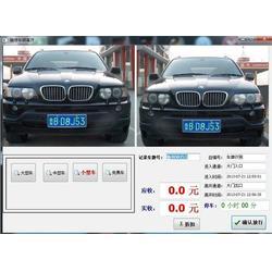 车牌识别收费系统维护、越秀区车牌识别收费系统、广州星遨图片