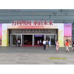 活动策划公司 广州用心活动策划公司-非尔传媒机构图片