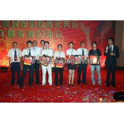 【活动策划】、广州活动策划找非尔广告、非尔传媒机构图片