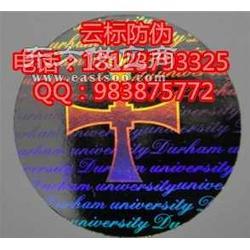 刮刮烫金膜印刷 镭射烫印防伪标签设计印刷公司图片