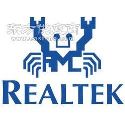 realtek代理商图片