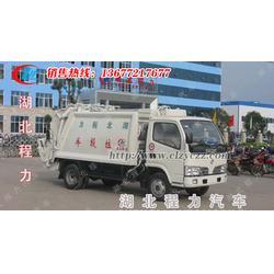 遂昌縣垃圾車|垃圾車原裝配件|湖北程力圖片
