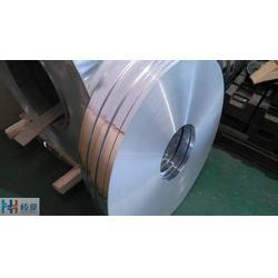 铝带_电缆用铠装铝带_恒豪铝业全系列铝带生产厂家图片