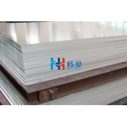 铝板 河南铝板厂家 恒豪铝业现货图片