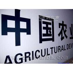 农业发展银行招牌加银行广告牌加外打灯布图片