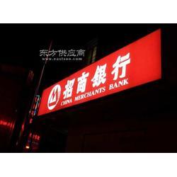招商银行招牌制作和艾利灯箱透光膜和3M透光灯箱膜图片
