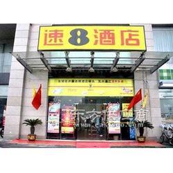 酒店招牌制作和3M地贴保护膜和交行招牌制作图片
