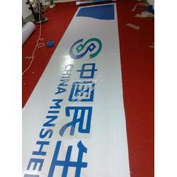 3M民生银行招牌制作加银行标识牌加灯布有几种图片